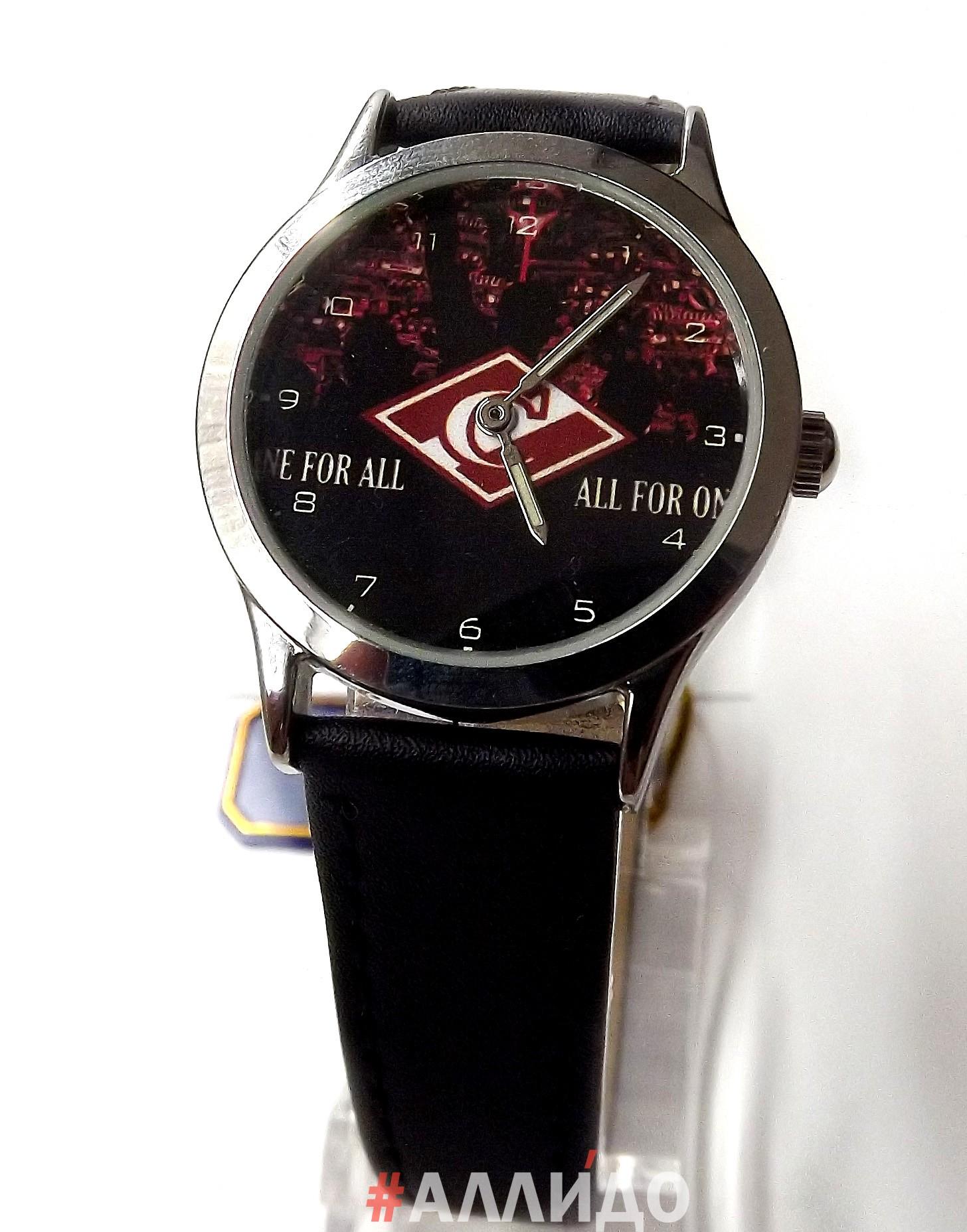 Часы с логотипом СПАРТАК - poletxru